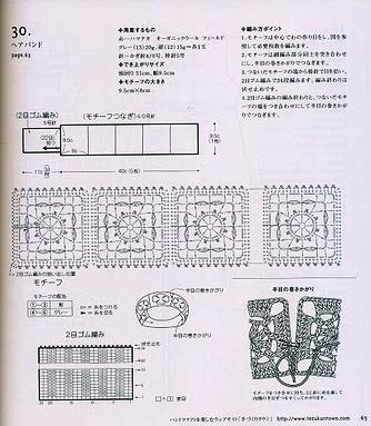 croche026 (334x383, 55Kb)
