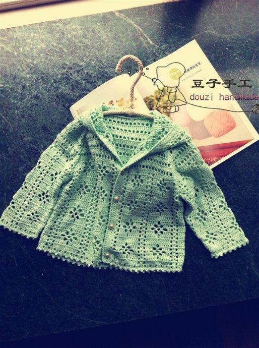 Crochet Boy Baby Jacket Crochet Pattern Make Handmade Crochet Craft