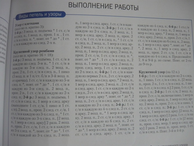 жак3 (670x503, 102Kb)