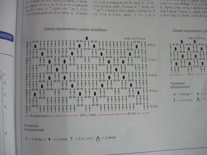 жак4 (670x503, 78Kb)