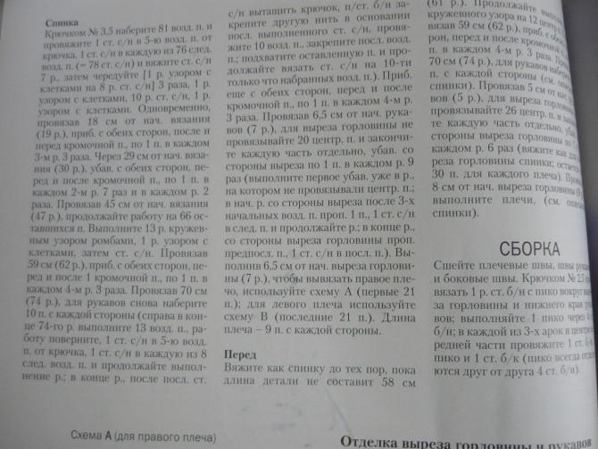жак5 (670x503, 100Kb)