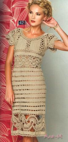 crochet charming dress for ladies