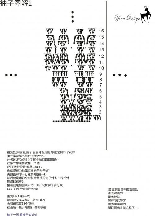 б9 (500x700, 115Kb)