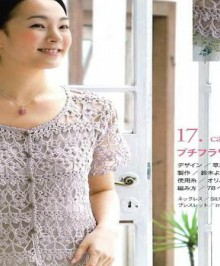 crochet charming summer lace cardigan, crochet pattern