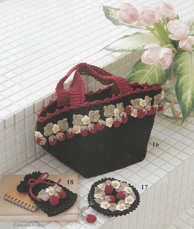 Crochet Ladies Bags : crochet cute handbags for ladies make handmade, crochet, craft