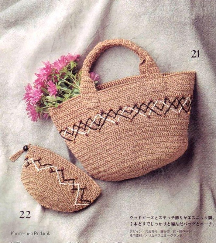 crochet cute handbags for ladies make handmade, crochet ...