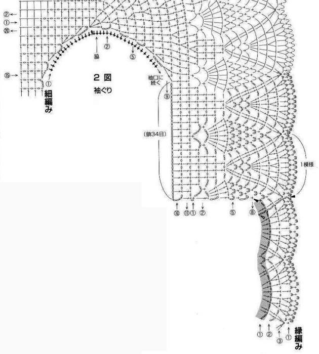 Копия (3) 7++ (630x700, 109Kb)