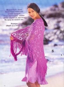 crochet ladies shawl, crochet pattern