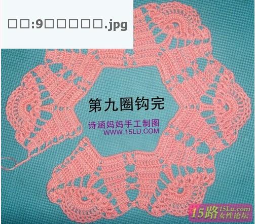 4683827_20120518_194950 (503x442, 90Kb)