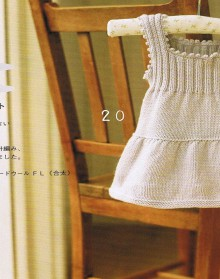 knitting beauty baby dress