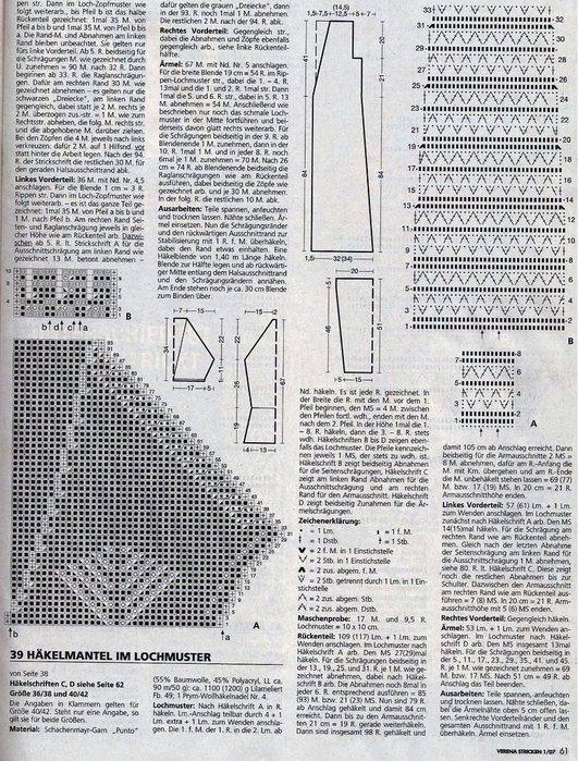 mantel20b (531x700, 162Kb)