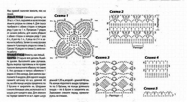 CASACOVERDE2 (600x328, 66Kb)