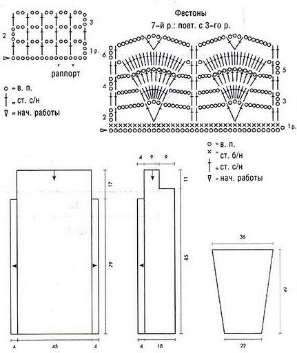 casacoverdeB2 (431x512, 55Kb)