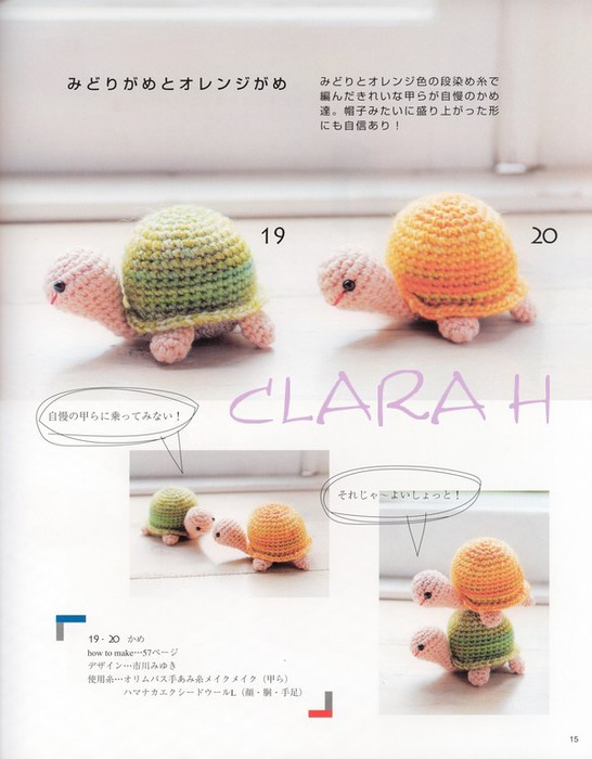 Amigurumi Crochet Diagram : amirugumi: crochet ladybug and turtle make handmade ...