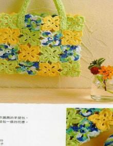 crochet 4 petals flower handbag