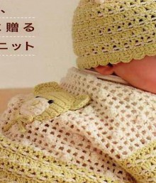 crochet baby boy jackets and hat