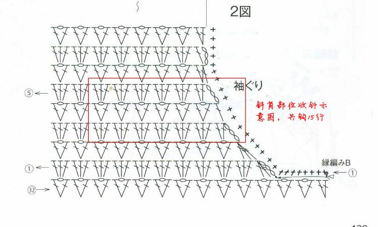 橙郁儿 -- 2013.19 - 花落无息 - 花落无息