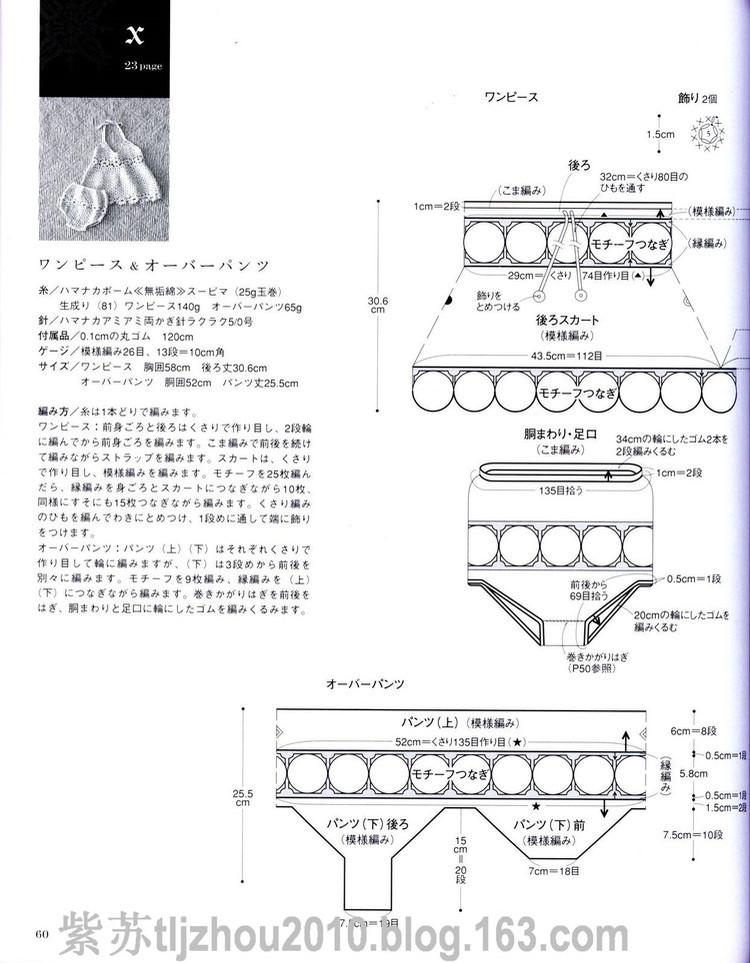 【转载】尤物—家有公主的看过来 - 萱萱之姿的日志 - 网易博客 - 1292754997小颜妈妈 - 小颜妈妈的博客