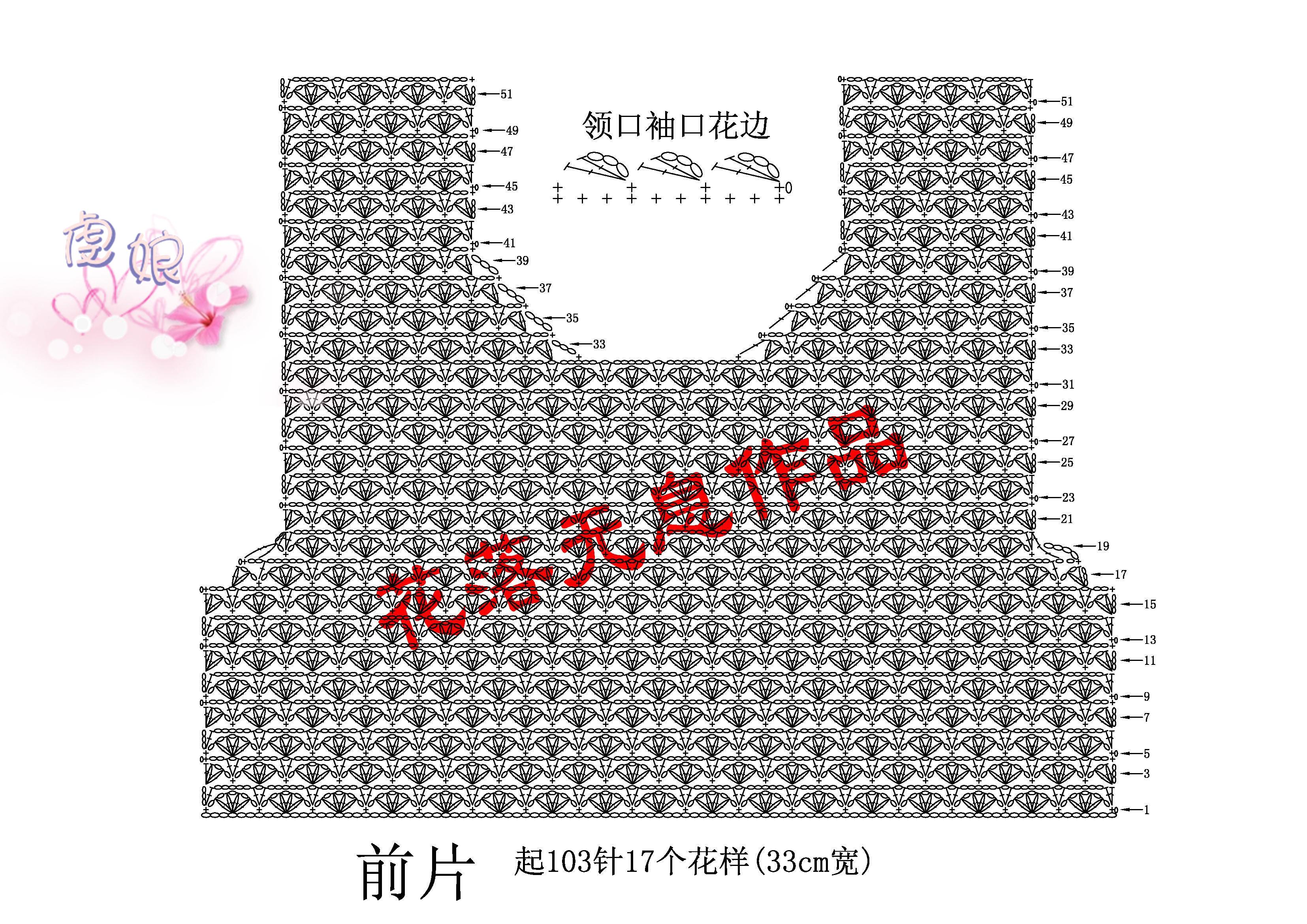 小情新 -- 改版小情歌(2013.21) - 花落无息 - 花落无息