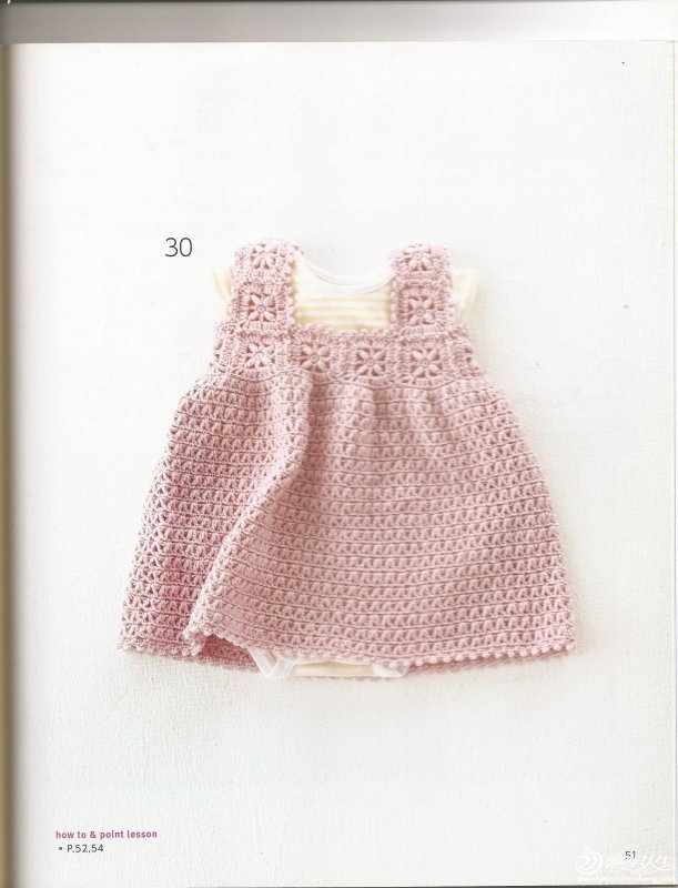 pink baby 053.JPG