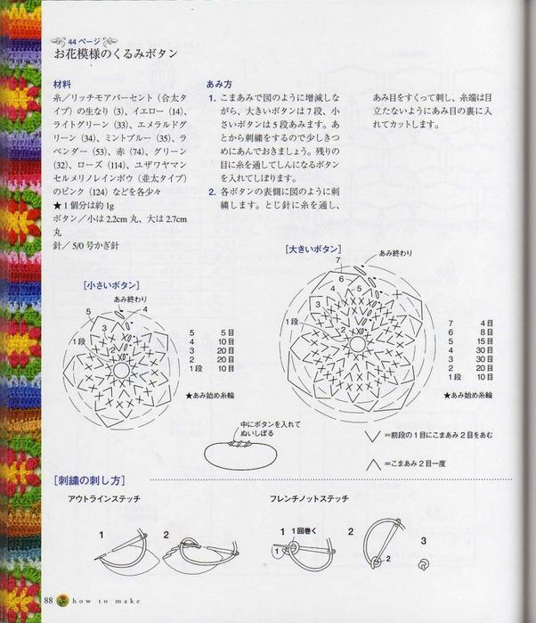 img432 (602x700, 123Kb)