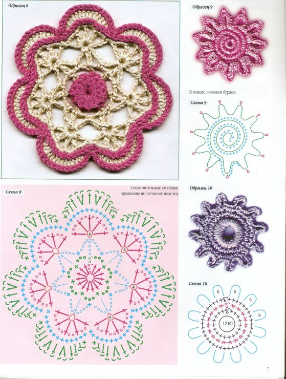 how to make crochet flowers and leaves