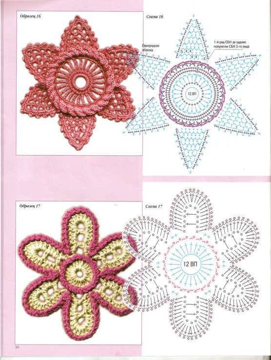 crochet beauty flowers and leaves motives make handmade ...