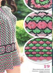 crochet beauty lace summer dress for beach