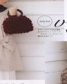 crochet beauty seeds handbag for ladies