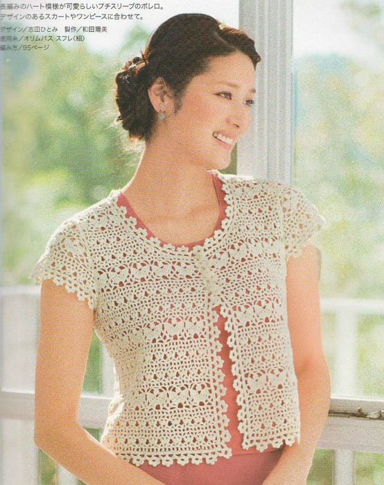 Beautiful Lace Bolero Free Crochet Patterns ~ Dancox for .