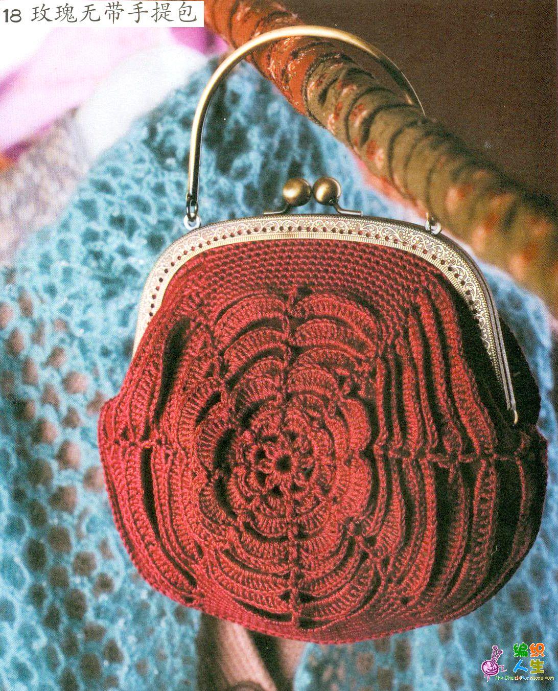 玫瑰手袋 - 流星 - 流星的博客