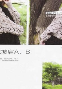 crochet flower scarf and stole, crochet pattern