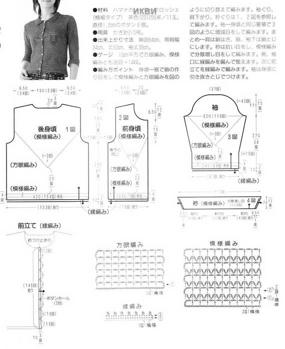 【转载】七分袖衬衫 - 自由去非的日志 - 网易博客 - 1292754997小颜妈妈 - 小颜妈妈的博客