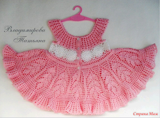 Crochet Ruffled Baby Dress Pattern : crochet ruffled baby dress make handmade, crochet, craft
