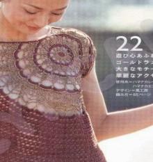 crochet sun pullover for ladies