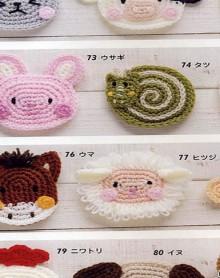 mini motives: crochet animal faces