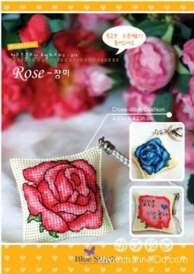 rose pincushion cross stitch