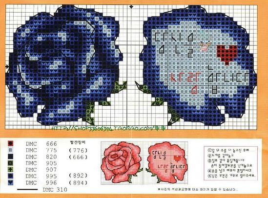 十字绣-6-家居系列--(燕窝编织) - 燕窝 - 燕窝编织