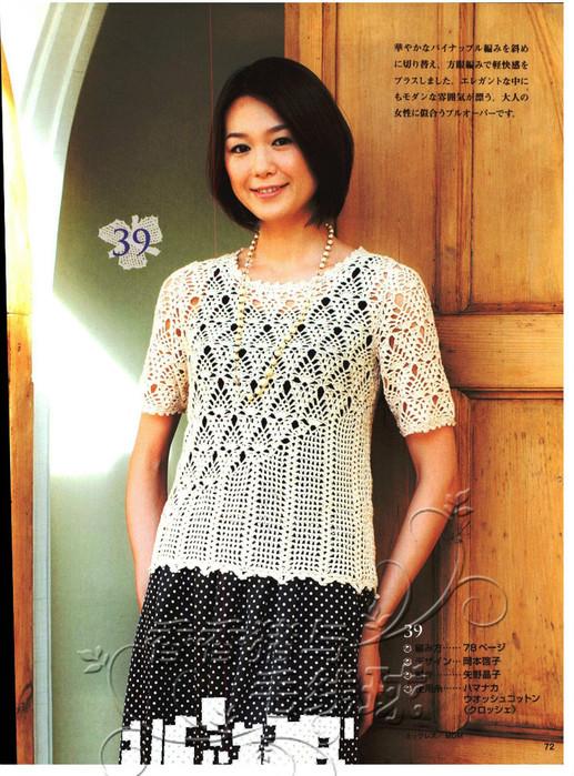Summer Cardigan Crochet Pattern Make Handmade Crochet Craft