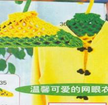 crochet easy hanger