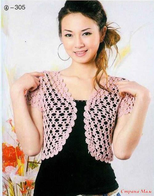 Crochet vest crochet pattern make handmade crochet craft