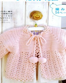 crochet – blouse for kid.