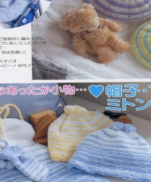 crochet baby beret, crochet pattern