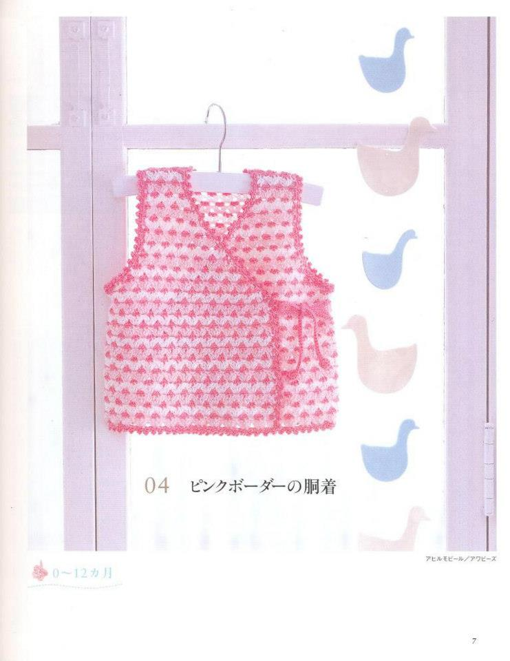 Crochet Baby Vest Crochet Pattern Make Handmade Crochet Craft