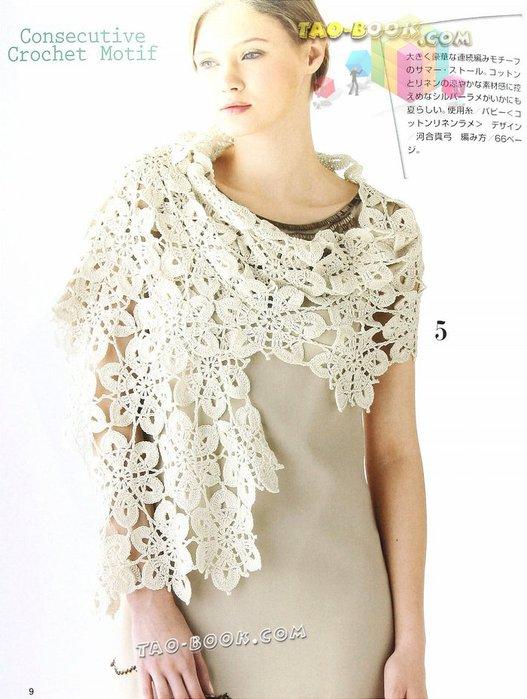 Crochet Floral Shawl Pattern : crochet snowflakes flower scarf pattern make handmade ...