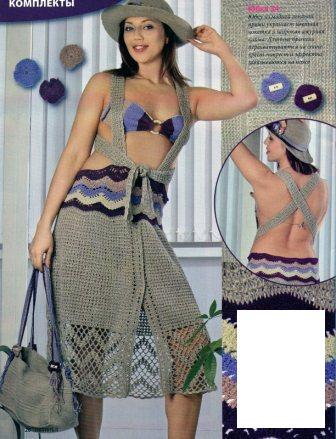 Knitting Kit (summer skirt with straps, bra, hat, bag) their own hands