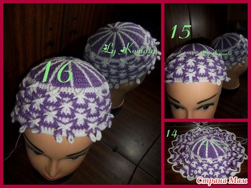 Free Crochet Pattern For Polish Star : crochet beauty baby hat, crochet pattern make handmade ...