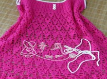 crochet dark pink baby dress