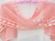 crochet lace scarf for girl