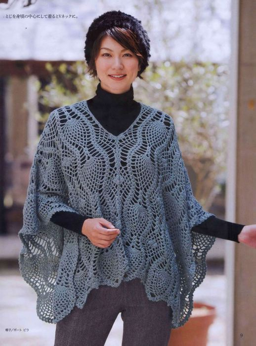crochet beauty lace poncho, crochet pattern | make handmade, crochet ...
